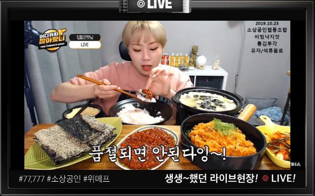 [라이프&]중소상공인의 '베프' 위메프