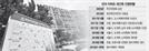도색·배관교체 나선 은마아파트 … '재건축 장기전'