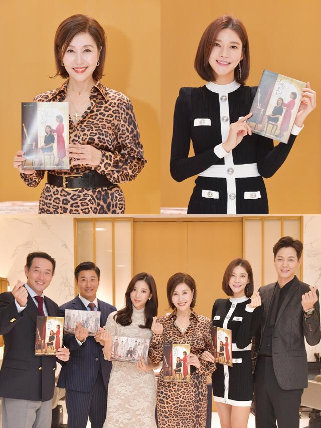 '우아한 모녀' 오늘(4일) 첫 방송, 출연진들의 본방사수 인증샷 공개