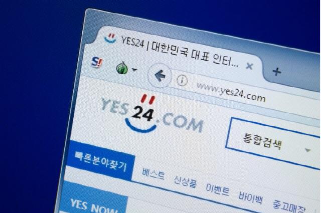 예스24, 컨소시엄형 블록체인 메인넷 공개