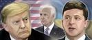 트럼프 탄핵 힘겨루기 격화…백악관 증인은 '입단속'