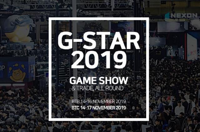 부산 G-STAR에서 한·중·일 블록체인 게임사 모여 세미나 연다