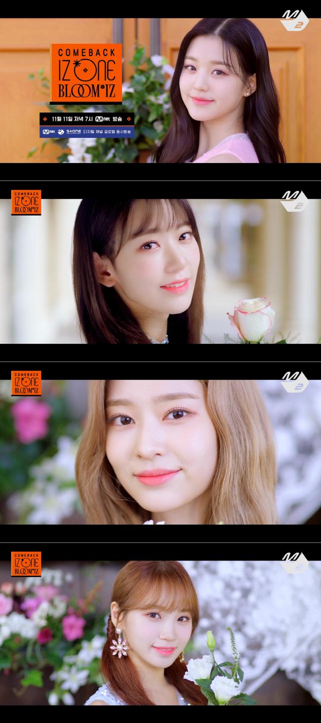 M2 X 아이즈원, '컴백 아이즈원 블룸아이즈' 컴백쇼 전 세계 동시 방송