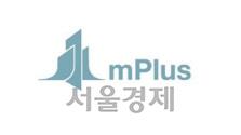 """엠플러스, 2차전지 활황에…""""올 누적 수주 전년 뛰어넘어"""""""