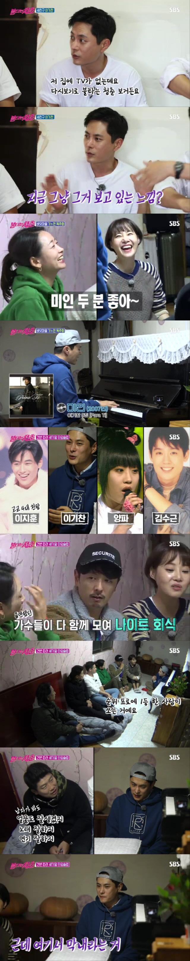 '불청' 김윤정x최민용, 무늬오징어 월척…'즉석회x라면' 바다위 최고의 호사