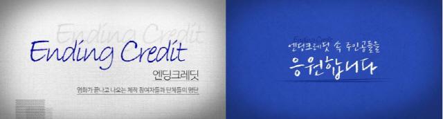 CJ ENM, 영화 스태프 조명 캠페인 조회수 200만 돌파..'잔잔한 화제'