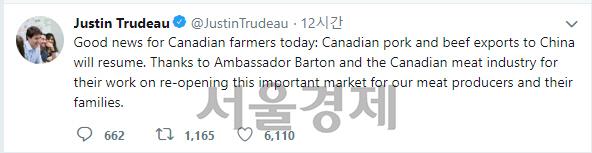 中, 육류 수입 재개...캐나다와 갈등 풀까