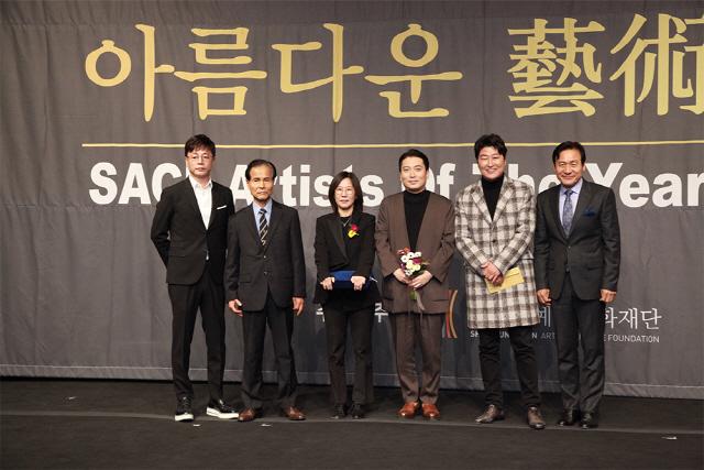 봉준호· 김지미· 정동환 ·김보라등 '제9회 아름다운예술인상' 수상