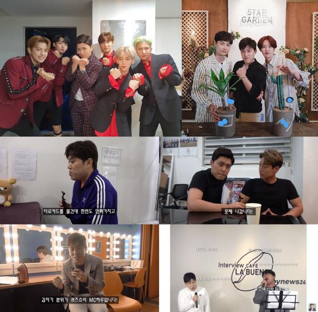 MC 하루, 쇼케이스부터 팬미팅-유튜브까지 '진행자로 꾸준히 소통 중'