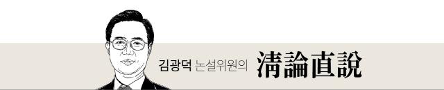 [청론직설]'재정퍼주기 계속땐 진보든 보수든 차기정권 심각한 위기 봉착'