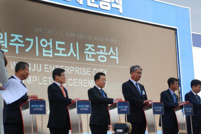 '출자부터 시공까지' ... 롯데건설, 원주기업도시 준공