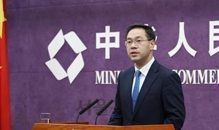 중국 '미국과 건설적인 토론…단계적 관세철폐 합의'
