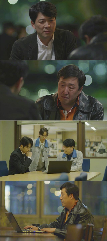 '청일전자 미쓰리' 김상경, 청일전자 떠난 현봉식과 만나며 '전세역전'