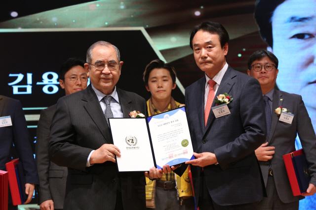한국수목원관리원 김용하 이사장, 2019 대한민국 봉사 대상 수상