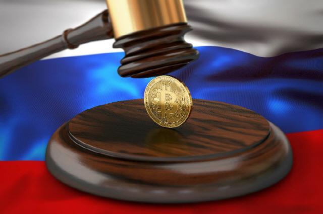 러시아, 범죄 연관된 암호화폐 몰수하는 법안 마련한다