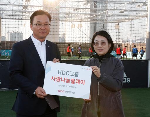 HDC현대산업개발, 사랑나눔 릴레이 봉사활동