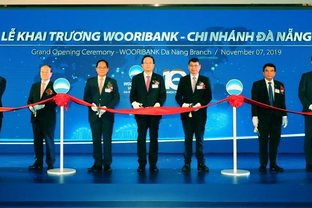 우리銀, 베트남 전역에 지점 열었다
