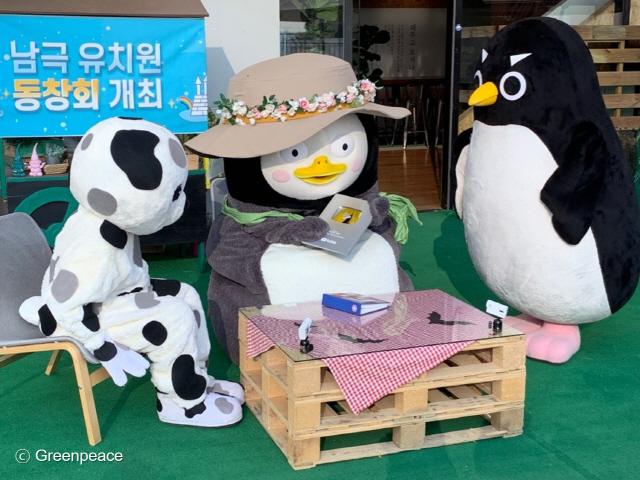 '자이언트 펭TV' 펭수, 열애설 상대 정체 공개..'유치원 동창일 뿐'