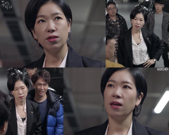 '동백꽃 필 무렵' 염혜란, 넘사벽 카리스마 뿜으며 드리프트..'세젤멋 누나'