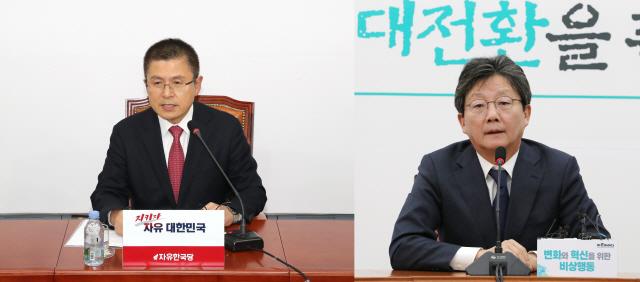 '보수통합 실현되나' 황교안-유승민 '대화창구 만들자'
