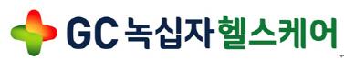녹십자헬스케어, 中 최대 O2O 기업과 한국 의료 서비스 제공 계약 체결