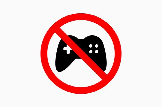 게임위, '블록체인 게임이 사행성 조장할 경우에만 제한'