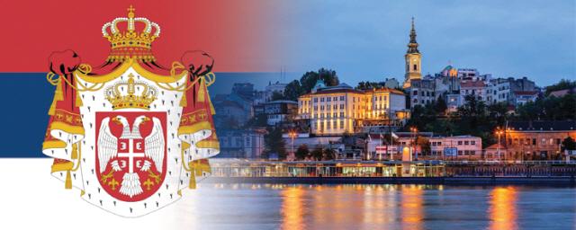 [글로벌 현장에서] 발칸중심 세르비아와 '미래30년' 신뢰 다질 때