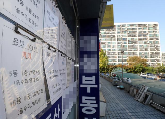 HUG, 11일부터 9억 이상 고가주택 보유자 '전세보증' 제한