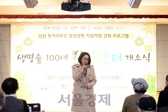 성남시, 남성 홀몸노인 전용'100세 힐링센터'오픈…요리교실 등 운영