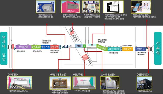 인디밴드 공연 보고 쇼루밍 체험…'뻔함' 버린 소상공인 축제