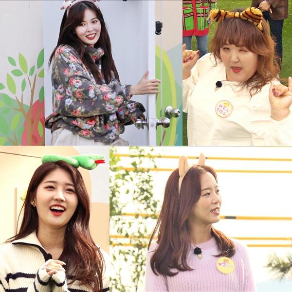 '런닝맨' 현아X강한나X이국주X시현, 4인 4색 '매력부자' 전격 출연