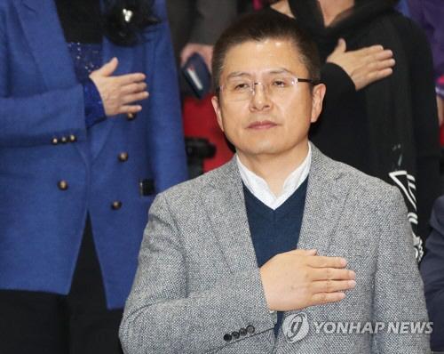 """황교안 """"문재인 정권 2년 반, 국운 나락으로 떨어져"""""""