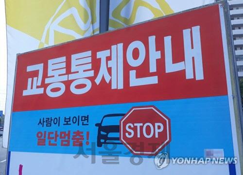 서울 집회·행진으로 교통혼잡…전국 노동자 대회 '여의도 10만명 운집'