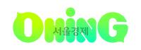 10대 전용 SNS 오잉(OHING), 지니뮤직과  컬래버 이벤트