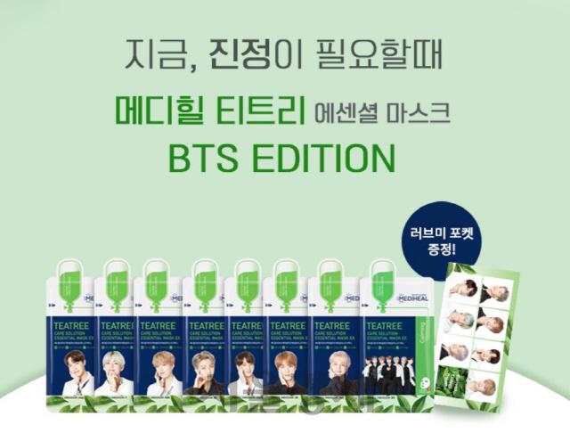 '세계의 아이돌로 커 달라'…박영선 장관이 中企 제품에 내린 특명