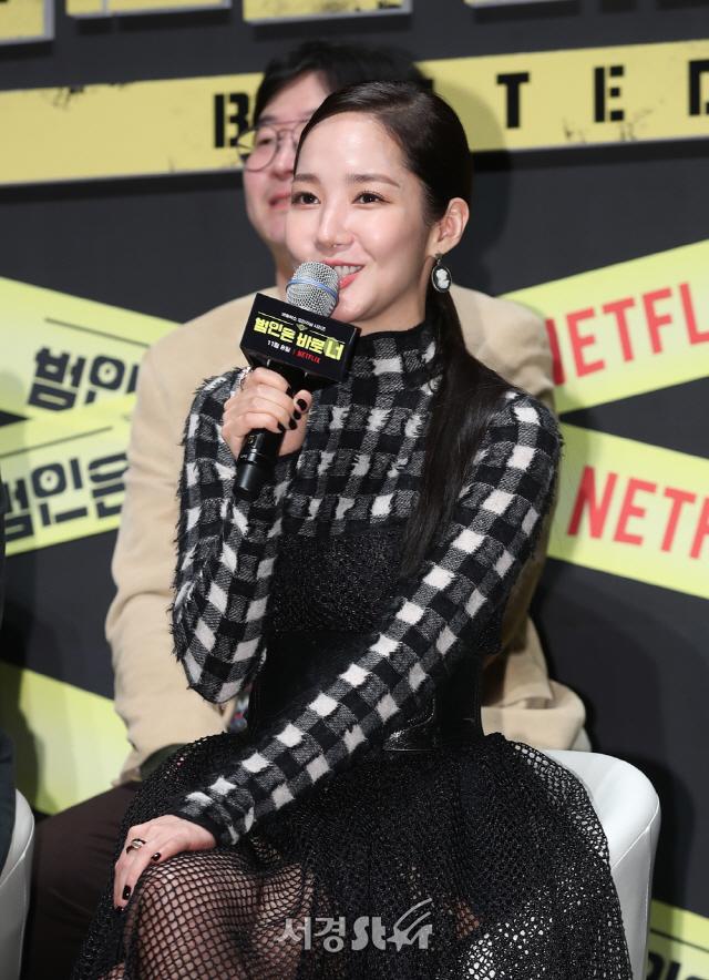 박민영, 미소 천사 (범인은 바로 너! 시즌2)
