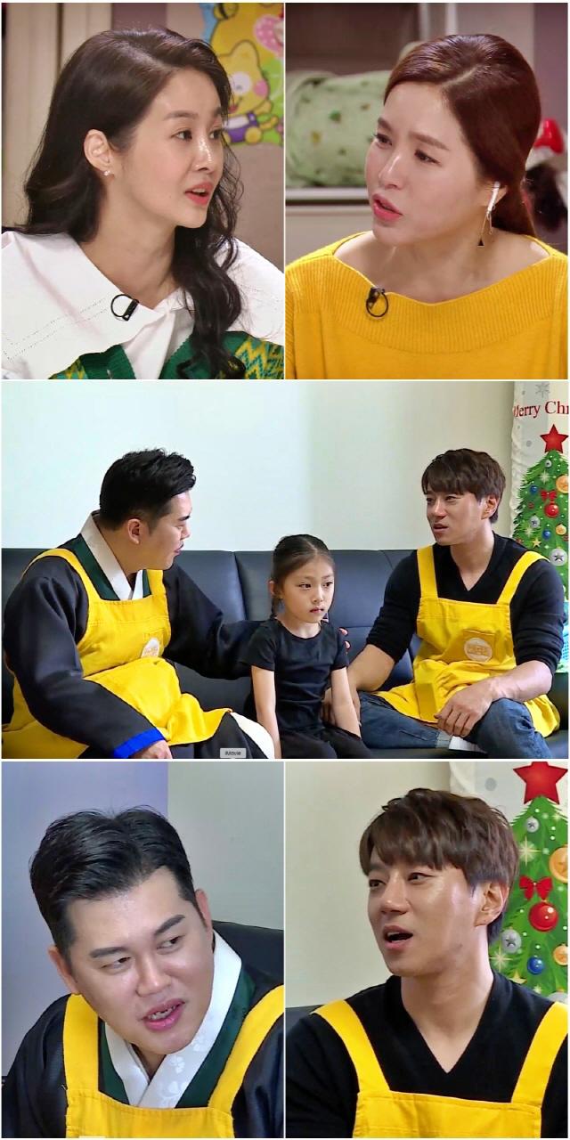 '아이나라' 황치열, '1등 매니저' 의 활약상…김가연 사윗감으로 눈독들여