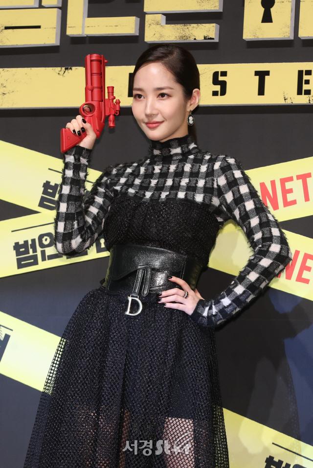 박민영, 빠져드는 눈빛 (범인은 바로 너! 시즌2)
