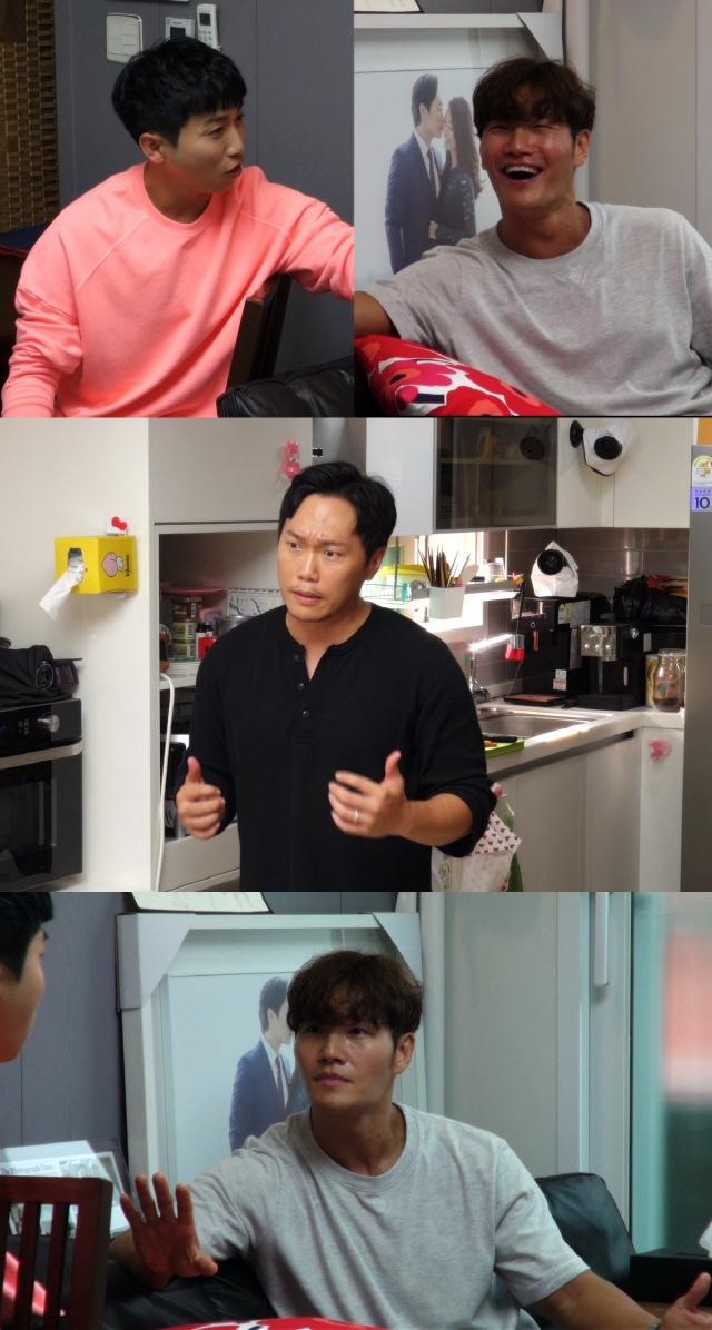 '미운 우리 새끼' 김종국, 유부남들과 '유부남 프리덤 데이' 대환장 파티