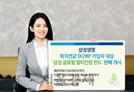 삼성생명 '멀티인컴 펀드' 퇴직연금 가입자에 판매