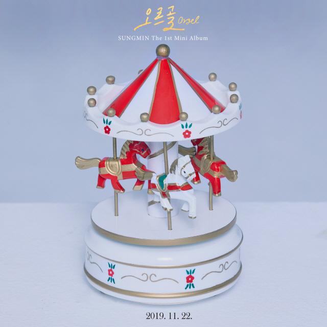 [공식]슈주 성민, 데뷔 14년 만에 첫 솔로앨범 '오르골' 발표