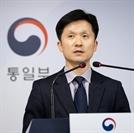 """통일부 """"금강산 개별관광, 국민 신변안전 확보 우선"""""""