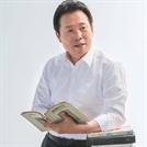 """""""문재인 정말 물어뜯고 싶다"""" 황영호 한국당 청주 청원 당협위원장 공식 사과"""