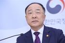 """[속보]홍남기 """"모병제 검토한 적 없다"""""""