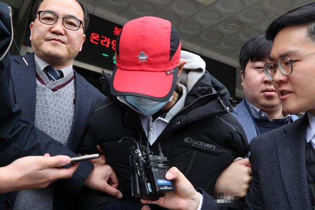 '암호화폐 사기' 코인업 대표 1심 징역 16년