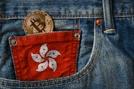암호화폐 법제화 속도 내는 홍콩, 중국의 '블록체인 허브'로 부상하나