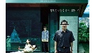 '기생충' 올해 북미 개봉 외국어 영화 최고 수입