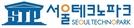 (재)서울테크노파크, 스마트공장 공급기업 역량강화를 위한 교육 개최
