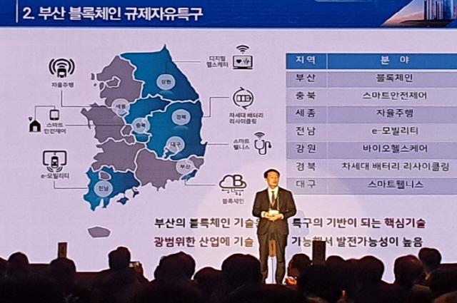 'SEN 2019 블록체인 써밋'…블록체인과 실물경제 접목한 미래를 논하다