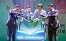 하나은행, 베트남BIDV 2대주주..은행 사상 최대규모 해외지분투자